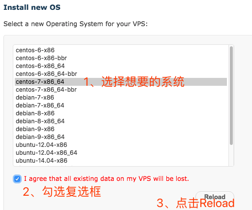 bandwagon-vps-install-new-os-choose-os