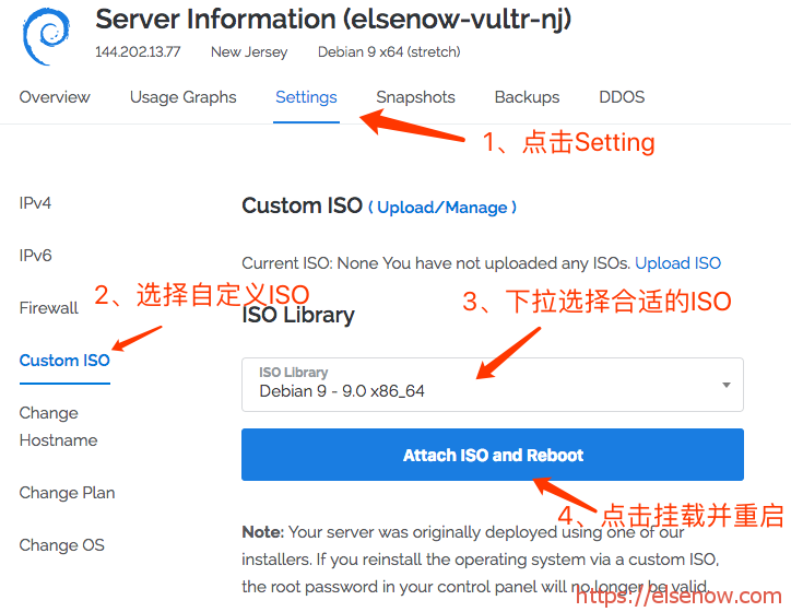 vultr-latest-dd-install-windows-2-Setting-custom-ISO-attach-iso-and-reboot
